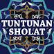 Tuntunan Sholat by Gembira