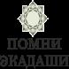 Календарь Экадаши by Yaroslav Smirnov