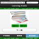 Learning Arabic by Michelle Wang