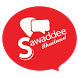 Sawaddee Thailand by J trend Creation (Thailand) Co.,Ltd.