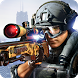 Army Sniper: Special Mission by MasonClemens