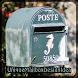 Unique Mailbox Design by noobita