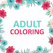 Adult Coloring Pigment Book by Coloring Fun Games For Adults and Kids