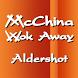 McChina Wok Away Aldershot by APP4 DEV