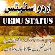 Urdu Photo Status