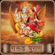 Garud Puran in Hindi by AndroidGenie App