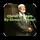 Christ in Islam (Ahmed Deedat) by choudh99