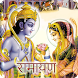 Best Ramayan in Hindi by AppsZone14