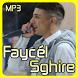 Cheb Faycel Sghir 2017 by devappma6