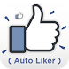 Guides For Fb Liker 1000+ Unlimited Likes by FullBricks Studio