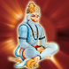 Hanuman Chalisa Hindi free by Jaydipsinh Gohil