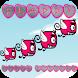 Flappy Pinky Monster by razanDborneo