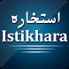 Istikhara Ka Tarika Dua Prayer by USols