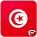 Tunisia Radio by RadioDevelopers