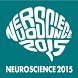 The JNS Meeting Planner 2015 by Japan Neuroscience Society