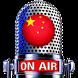 China Radio by Best World Radio Online : News & Music