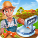 Big Farm Cash Register : Cashier Simulator Game by Happy Baby Games - Free Preschool Educational Apps