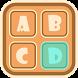 Word Puzzle - Info Educatie by Fainosag