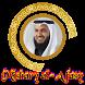 MP3 Al Qur'an Mishary al-Afasy by Quran Audio Offline