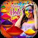 Holi Photo Editor : Dhuleti 2018 by Study App Studio