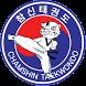 참신태권도장 by 태권아이