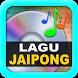 Kumpulan Lagu Jaipongan by Zenbite