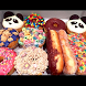 Donuts Donuts by Como IL