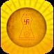 Jainism Encyclopedia by Purple Vision