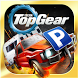 Top Gear - Extreme Parking by Play With Games