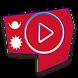Nepali Tube by RabinsXP