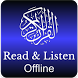 Read and Listen Quran by Raja Brothers