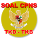 Soal CPNS 2017 CAT by Tian Mobile