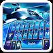 Spacecraft keyboard by Echo Keyboard Theme