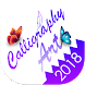 Calligraphy Name 2018 - Stylish Name Maker 2018 by LogoHub.Inc