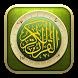 القرآن الكريم حاتم فريد الواعر by Android Splash