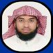 Sheikh Abdulwali Al-Arkani MP3 by SSBASIRKA