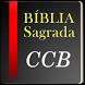 Bíblia CCB by WorldTech