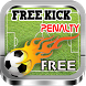 3D Penalty shot free football by HDMediaGames