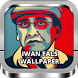 Iwan Fals Wallpaper by Kaguradevs