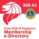 LCS Membership by LinkUPCRM