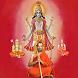 श्री विष्णु सहस्रनाम् (Shri Vishnu Sahasranamam) by N Narendra