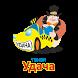 Такси «УДАЧА» г. Оренбург by БИТ Мастер