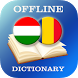 Hungarian-Romanian Dictionary by AllDict