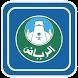 اللوحات المخالفة by أمانة منطقة الرياض-الإدارة العامة لتقنية المعلومات