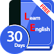 English Learn(Urdu to English) by Al Wali