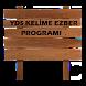 YDS Kelime Ezberleme Programı by Ali Demirci