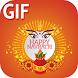 Navratri GIF 2017 by Born Developer