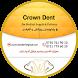 Crown Dent