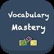 Vocabulary Mastery by Kappa Club