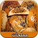 مملحات   Momalahat by Halawiyat